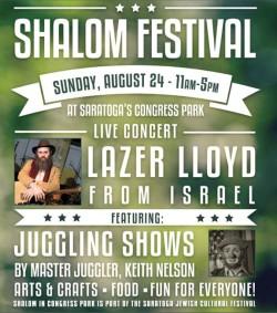 ShalomFest2014
