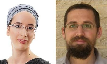 Eitam&NaamaHenkin